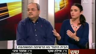 איילת שקד בעימות סוער מול אחמד טיבי בערוץ 2