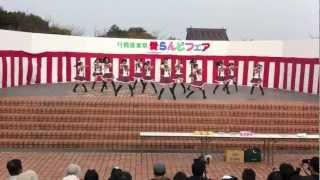 20111113@行橋産業祭 愛らんどフェア Vo. 矢野樹里 Cho.&Rap 秋山美穂、...