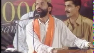 jashan e Qalandar 2009 wazir ali shah