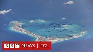 BBC记者直击中国南海造岛