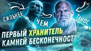 Кто такой Имир в фильмах Марвел. Почему его боялся Танос?