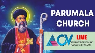പരുമല സെമിനാരി വിശുദ്ധ കുർബാന തത്സമയ സംപ്രേഷണം   Parumala Church Holy Mass Live   ACV LIVE