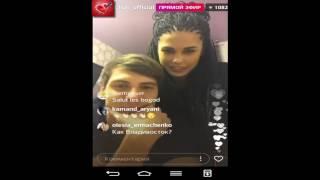 Ирина Пинчук и Дмитрий Тихий прямой эфир 2 08 2017 дом 2 новости 2017