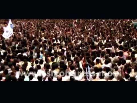 YS Jagan 'Adhinayakudu' Song