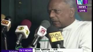 @Tv1NewsLK/Tv1 Prime Time Sinhala News 8pm 07.02.2018 Thumbnail