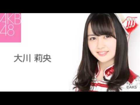AKB48大川莉央「右膝蓋骨脱臼」再発 この夏はリハビリに専念 AKB48チーム4の大川莉央(15)が、公演中に右膝を脱臼していた...