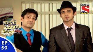 Chalti Ka Naam Gaadi…Let's Go - चलती का नाम गाड़ी...लेट्स गो - Episode 50 - 5th January, 2016