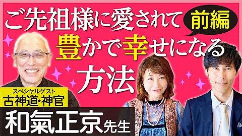 の さん 田宮 ブログ 陽子