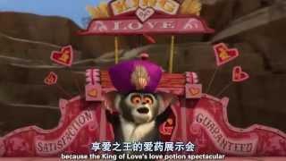 Madly Madagascar:Love potion number 9(EN/CN subtitle)