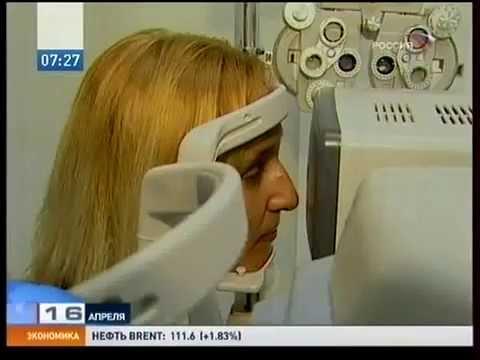 Офтальмолог в Москве - как проходит прием