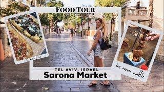 Sarona Market (Food Tour) - Tel Aviv, Israel - My Favorite Place!!!