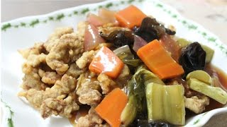 Sweet and Sour Pork (Korean style)- 탕수육(Tangsuyuk)