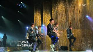Download Video EXO-K - MAMA, 엑소케이 - 마마, Beautiful Concert 20120522 MP3 3GP MP4