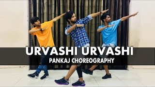 URVASHI DANCE | YO YO HONEY SINGH | PANKAJ CHOREOGRAPHY | MEHMI CREATION | SWAGGERS CREW