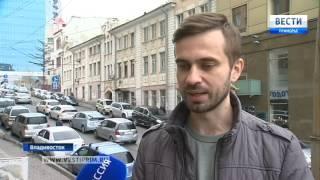 видео Погода в Приморском на неделю