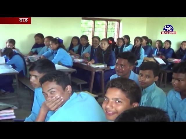 राजपुर नाका !! Sagarmatha Report