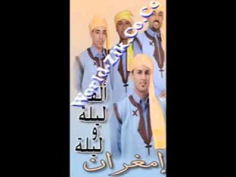 imghran mp3 2011