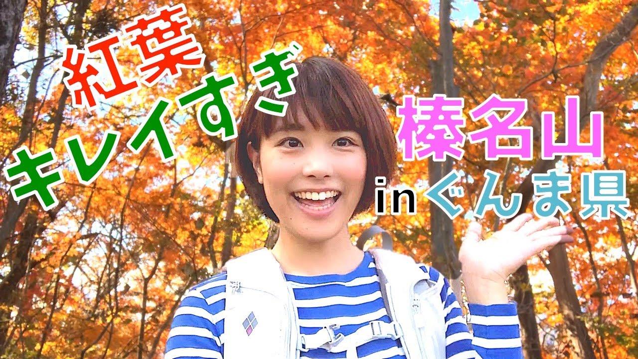 日記 かほ 登山 Ol by