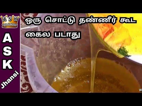 தண்ணீரில் கைபடாமல் சுலபமாக பாத்திரம் கழுவ 2 டெக்னிக் | Easy Dishwashing Method | ASK Jhansi
