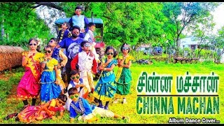 Chinna Machan  / Video Song / Charlie Chaplin 2 / Prabhu Deva , Nikki galrani [2018 HD 1080p]