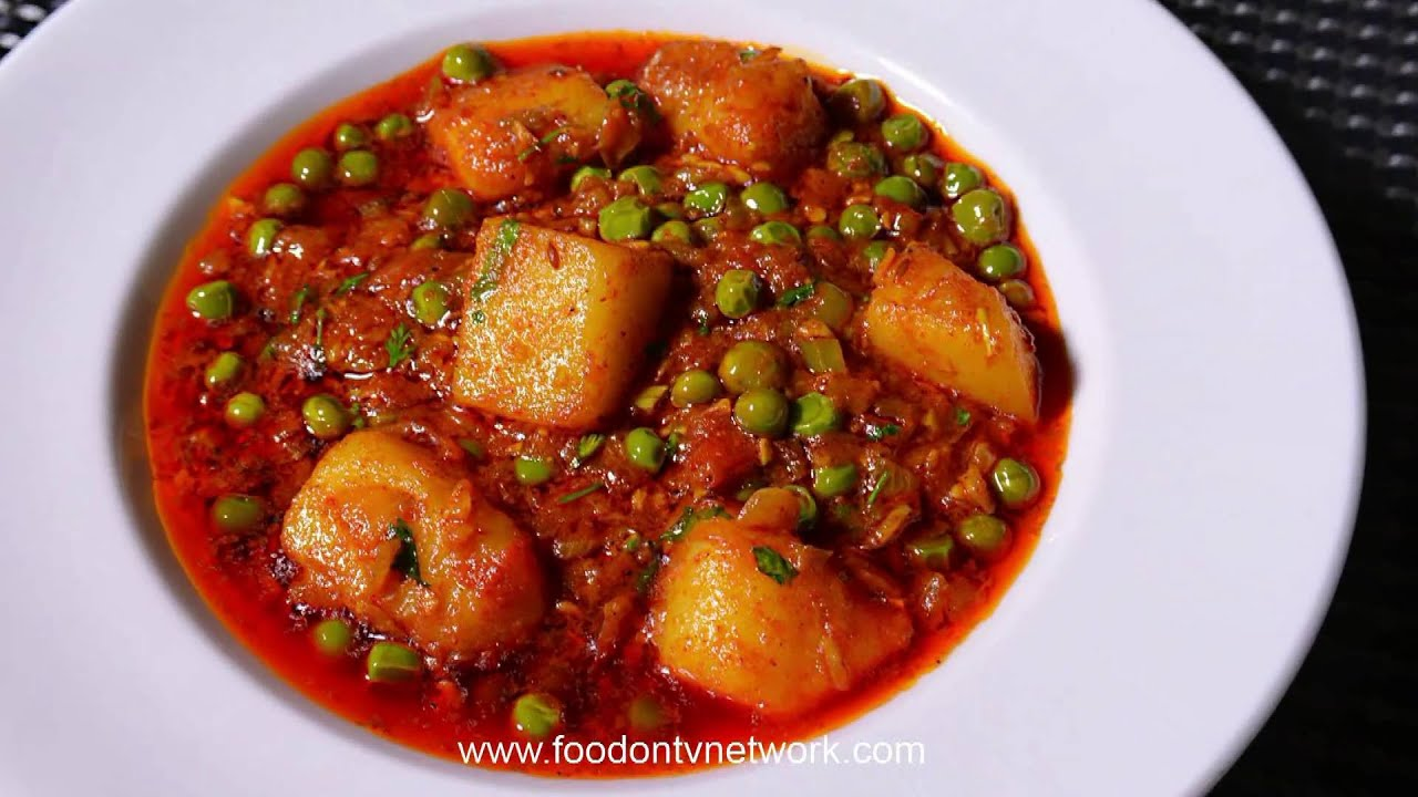 What Is Matar Indian Food