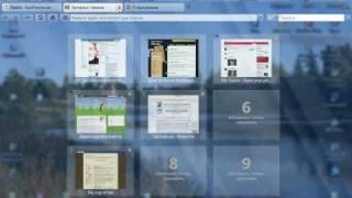 Проблема Opera browser