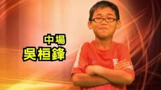 香港扶幼會則仁中心學校足球隊