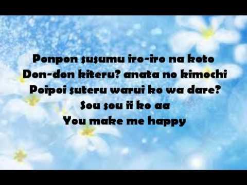 PONPONPON Lyrics KanzentaiCell Ver.