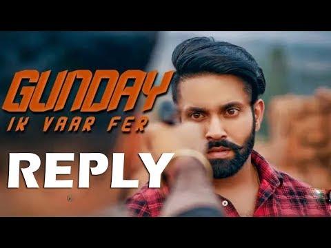 reply-to-gunday-ik-var-fer-|-dilpreet-dhillon-|-latest-punjabi-songs-2018-|