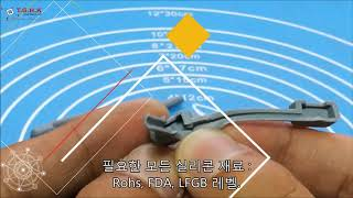 실리콘 고무 부품을 만드는 방법-맞춤형 성형 실리콘 부…