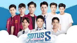Sotus S Nation Y Fan Meeting