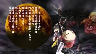 琉球王朝(昇龍祭太鼓)