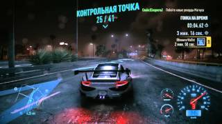 F*ck Need For Speed
