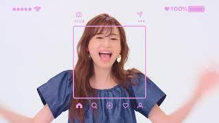 erica-「恋の充電器」PV