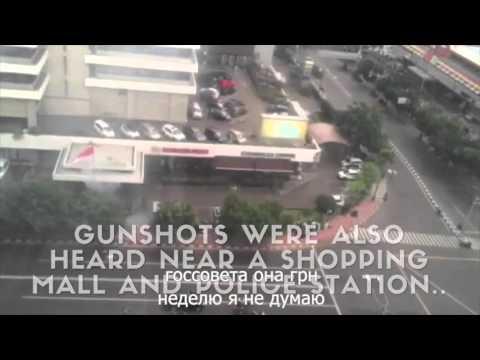 Serial Bomb Blast, Gunfire in Jakarta, Indonesia today