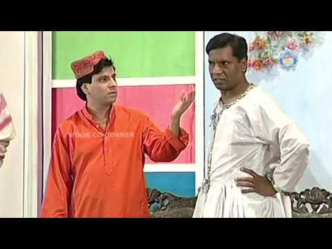 Best of Amanat Chan and Tariq Teddy New Pakistani Stage Drama Full Comedy Clip