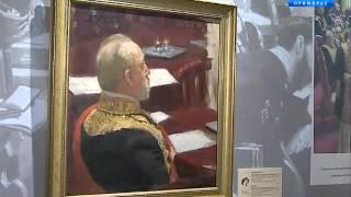 Выставка к 170-летию Ильи Репина