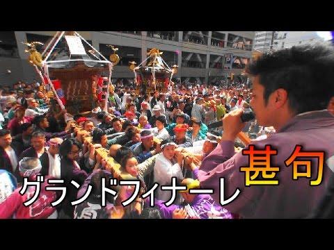 29年 茅ケ崎市 大岡越前祭  神輿連合渡御グランドフィナーレです。