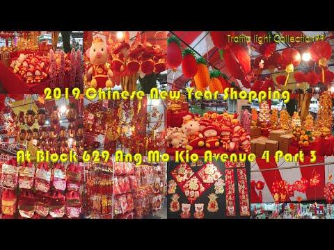 2019 Chinese New Year Shopping at Block 629 Ang Mo Kio Avenue 4 Part 3
