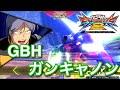 【EXVS2】GBH視点 ガンキャノン の動画、YouTube動画。