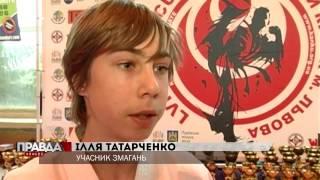У Львові відбувся відкритий кубок з кіокушинкай  карате