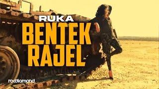 Ruka ♪ Bentek Rajel روكا - بنتك راجل