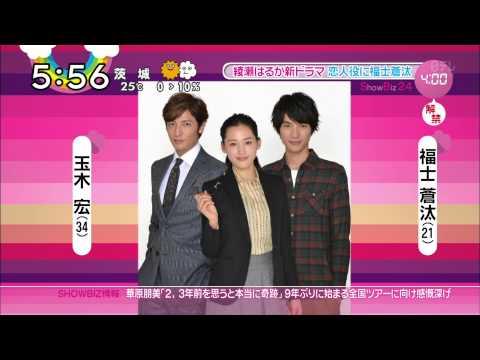2014年9月3日 日本テレビ ZIP!より.
