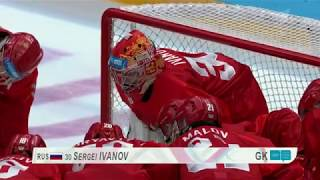 Хоккей Россия - США, ЮОИ 2020, финал | Russia-USA Final Hockey, YOG 2020, Lausanne