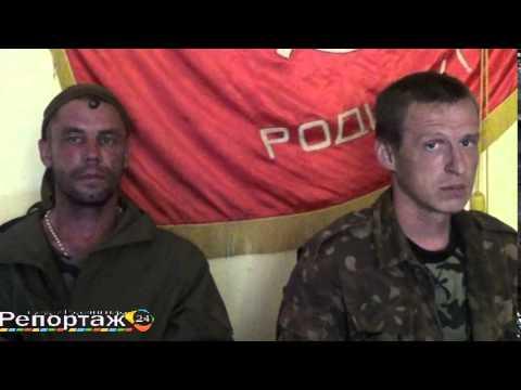 Допрос двух пленных украинской армии