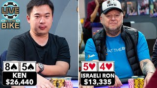 MANIACS CLASH IN CRAZY GAME OF POKER ♠ Live at the Bike!