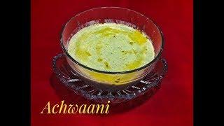 #Achwaani | Achwani Harira Recipe | Mother Recipe | made by Seema Shaikh,