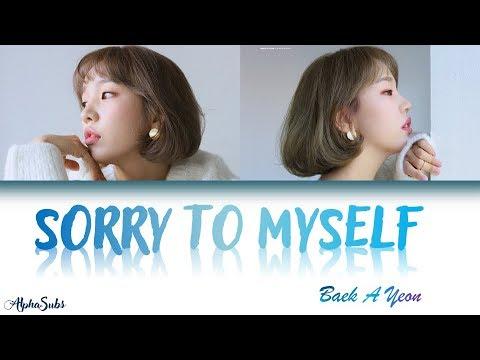 Baek A Yeon (백아연) - Sorry To Myself [마음아 미안해] Lyrics/가사 [Han|Rom|Eng]
