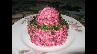 Салат с копченым сыром.    Салат з копченим сиром