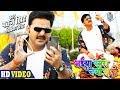 PAWAN SINGH | Bhaiya Rangle Naya Saari - भईया रंगले नया साड़ी | Superhit Bhojpuri Holi Song 2020